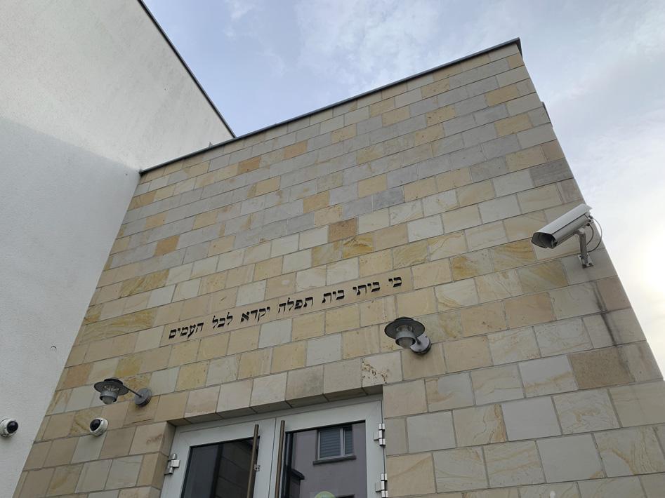 Wuppertal – Stadtverwaltung – Begegnungsstätte Alte Synagoge